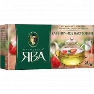 Чай зеленый «Принцесса Ява»клубничное настроение,25х1.5 г.