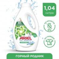 Гель для стирки «Ariel» Горный родник, 1.04 л