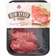 Стейк из говядины «Филе-миньон» охлажденный, 500 г.