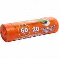 Пакеты для мусора «Властелин мешков» суперпрочные, 60 л, 20 шт.