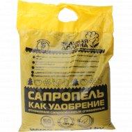 Удобрение сапропель «Зеленая долина» 5 кг.