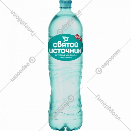 Вода газированная «Святой Источник» «Активные минералы» 1.5 л.