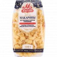 Макаронные изделия «Мартин» ракушки № 2, 400 г.