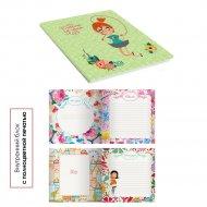 Дневничок для девочек «My stories» Дизайн 3.