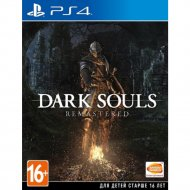Игра для консоли «Atari» Dark Souls: Remastered, 1CSC20003320