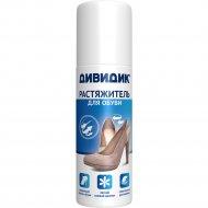 Аэрозоль «Дивидик» растяжитель для обуви из кожи, замши.