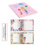 Дневничок для девочек «My stories» Дизайн 4.