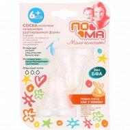Соска молочная силиконовая «Пома» 6+, 2011, 2 шт.