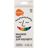 Карандаши «Martek» акварельные, 12 шт.