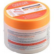 Антицеллюлитная маска-скраб 3 в 1 «Orange Slim» 280 мл.