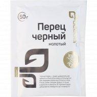 Перец черный «Beebar» молотый, 50 г.