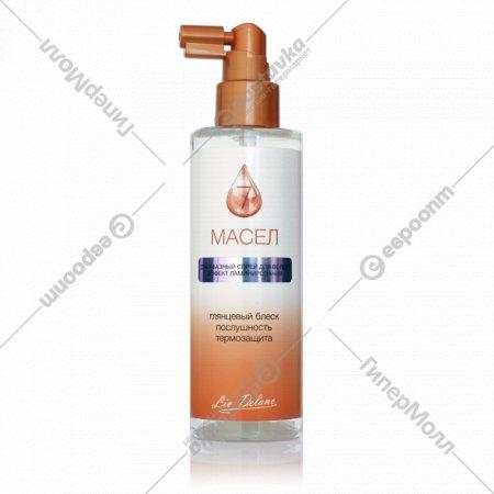 Двухфазный спрей для волос «Liv Delano» эффект ламинирования, 200 мл