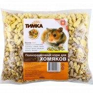 Полнорационный корм «Тимка» для хомяков, 400 г.