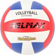 Мяч волейбол «Relmax».