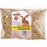 Полнорационный корм «Тимка» для кроликов, 400 г.