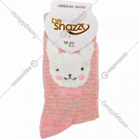 Носки детские с узором, размер 14-16.