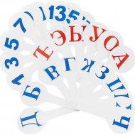 Веер-касса буквы гласные + буквы, согласные + цифры.