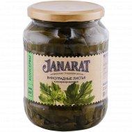 Листья виноградные «Janarat» консервированные, 640 г.