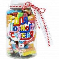 Набор конфет «Вкусная помощь» Для полного счастья, 195 г.