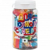 Набор конфет «Вкусная помощь» для полного счастья, 125 г.