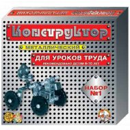 Конструктор металлический №1, 206 элементов.