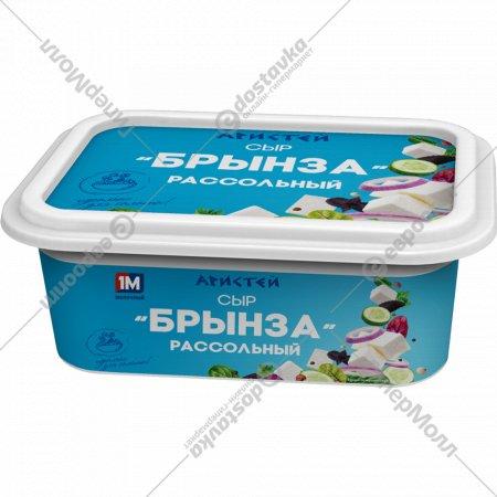 Сыр «Аристей» «Брынза» 45%, 250 г.