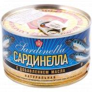 Сардинелла натуральная «Сохраним традиции» с добавлением масла, 240 г.