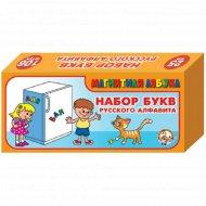 Игрушка «Магнитная азбука» набор букв русского алфавита.