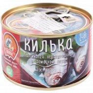 Килька балтийская «Сохраним традиции» в томатном соусе, 240 г.