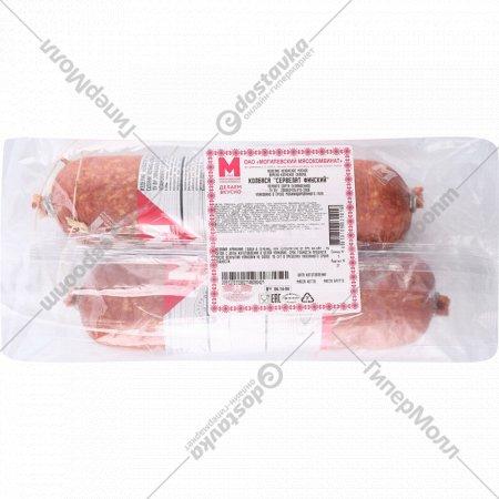 Колбаса варено-копченая «Сервелат Финский» первого сорта, 1 кг, фасовка 0.5-0.7 кг