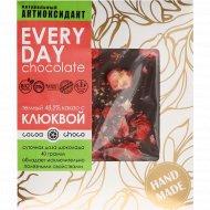 Шоколад темный «Hand-Made» 48.5%, с клюквой, 40 г.