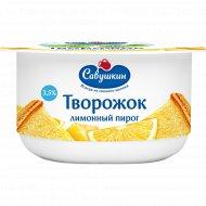 Паста творожная «Савушкин» лимонный пирог, 3.5%, 120 г.