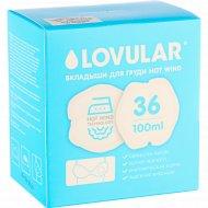 Вкладыши для груди «Lovular» 36 шт