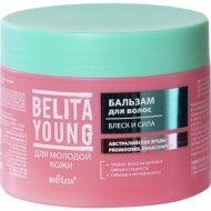 Бальзам для волос «Belita» блеск и сила, 300 мл