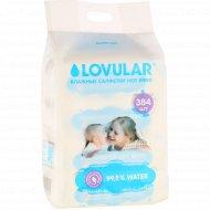Влажные салфетки «Lovular» 384 шт.