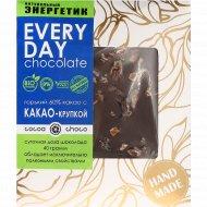 Шоколад горький «Hand-Made» 60%, 40 г.