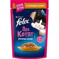 Корм для котят «Felix» с курицей в желе, 85 г.