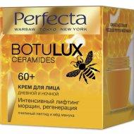 Крем-лифтинг для лица «Perfecta» Botulux Ceramides, 60+, 50 мл