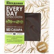 Шоколад горький «Vegan» без сахара, 40 г.