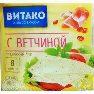 Сыр плавленый «Витако» с ветчиной 130 г.