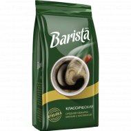 Кофе молотый «Barista» классический 75 г.