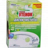 Диски чистоты «Туалетный Утенок» для унитаза «Цитрусовый бриз» 38 гр.
