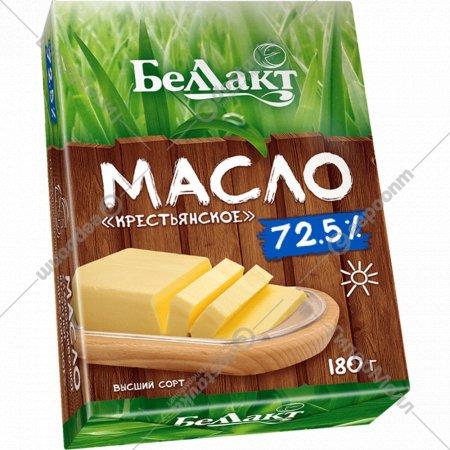 Масло сладкосливочное