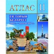 Книга «Белкартография Гiсторыя Беларусi 1945 - пачатак 20 ст. 11 клас. Атлас».