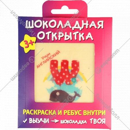 Шоколад белый «Алфавит» 40 г.