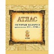 Книга «Белкартография Гiсторыя Беларусi XVI - XVIII ст. 8 клас. Атлас».