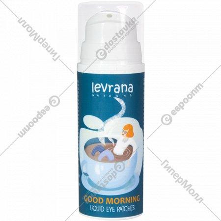 Жидкие патчи «Levrana» Good morning противоотечные, 30 мл.