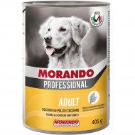 Консерва «Morando» для собак, с курицей и индейкой, 405 г.