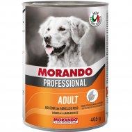 Консерва «Morando» для собак, с ягнёнком и рисом, 405 г.