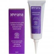 Сыворотка для волос «Levrana» активизирующая, 75 мл